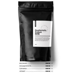 кофе в зернах ГВАТЕМАЛА COBAN 250 гр