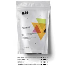 кофе в зернах BUNNA 250 гр